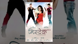 मिस्टेक    MISTAKE    Hot Nepali Movie