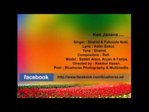 Xxx Mp4 Kaw Janana Edit By Rakibul 3gp Sex