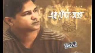 bangla song 2009 sumon