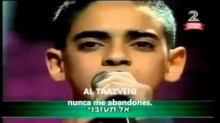 SALMO 71 AL TASHLIJENI HD Hebreo   Castellano