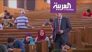 الجامعات المصرية تحارب الغش