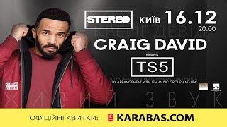 Craig David, Киев, 16.12.2018, v6