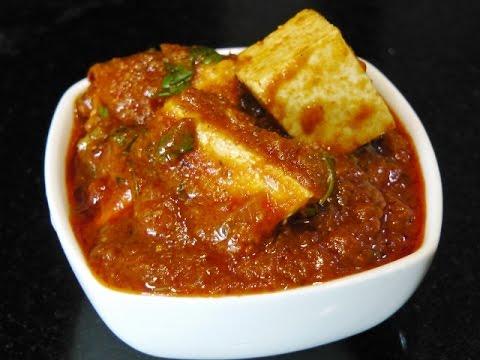 Paneer Masala - Restaurant Style taste....