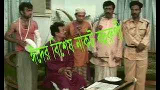Eid speacial comedy natok bohurupi full Episode 03| ঈদের বিশেষ নাটক বহুরুপী পর্ব-০৩