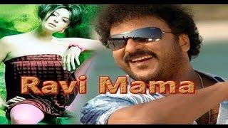 Full Kannada Movie 1999 | Ravimama | Ravichandran, Nagma, Hema choudhary.
