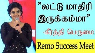 Actress Keerthy Suresh Emotional Speech at Remo Movie Success Meet- Pakkatv