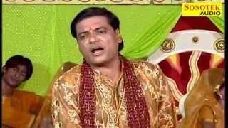 Jaharveer Goga ji Bhajan-  Sare jag Me Danka Baje | Goga Ji Ka Mandir | Ram Avatar Sharma