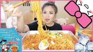 COLD SPICY FIRE NOODLE [쿨불닭볶음면]  | MUKBANG [먹방]