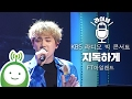 Download Video Download FT아일랜드(FT ISLAND)