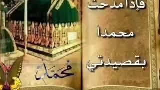 صَلُّوا على حبيب القلوب ﷺ 🕌🌙🕌