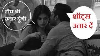 Big Boss 11: Shocking!!! Puneesh Sharma Asks Bandgi Kalra To Remove Her Clothes