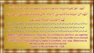 Short Clip Dua e Janaza Full By Adv. Faiz Syed