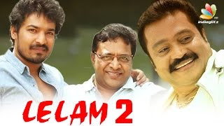 Suresh Gopi Renji Panicker and Nithin team up for Lelam 2 | Hot Malayalam Cinema News