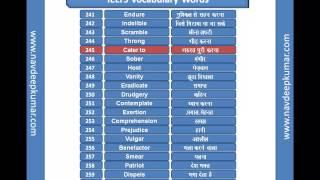 IELTS  : English-Hindi Vocabulary Part 3