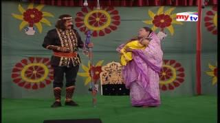 Jattra Pala Kashem Malar Prem | কাশেম মালার প্রেম । mytv