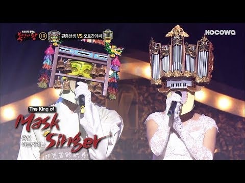 "SuZy & Baek Hyun(EXO) - ""Dream"" Cover [The King of Mask Singer Ep 149]"