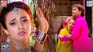 Jignesh Kaviraj - Bhav Bhav Na Sathi - Prinal Oberoi - Full Video Song - RDC Gujarati