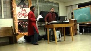 Funny Bangla Rap Song : American Dream by Jhankar