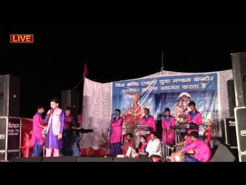 Xxx Mp4 Bhagwati Jagran At Kandor Himachal Superb Bhajan With Shayari Singer Sunny Doshi 3gp Sex