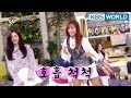 Chayeon & Jung Chaeyeon... Two Chaeyeons perform 'Two of Us' [Happy Together/2018.01.18]