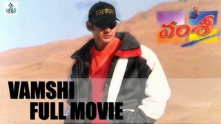 Vamsi Telugu Full Movie : Mahesh Babu, Namrata, Krishna