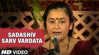 SADASHIV SARV VARDATA - SHIV MAHIMA || DEVOTIONAL SONG || T-Series Gujarati