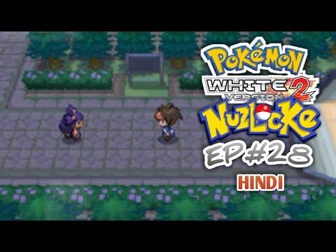 Xxx Mp4 Opelucid City Finally Pokemon White 2 Nuzlocke Challenge EP28 In Hindi 3gp Sex