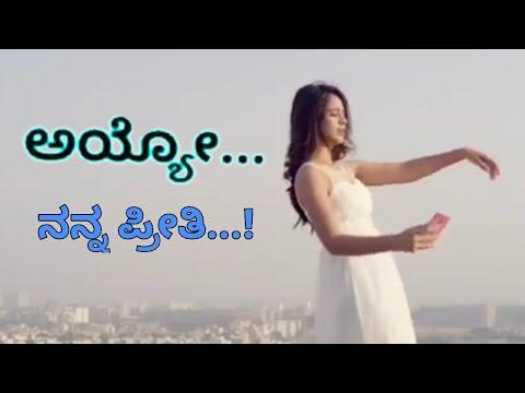 Xxx Mp4 Kannada Sad Feeling Song New Kannada Whatsapp Status 2018 3gp Sex