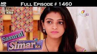Sasural Simar Ka - 1st April 2016 - ससुराल सीमर का - Full Episode (HD)