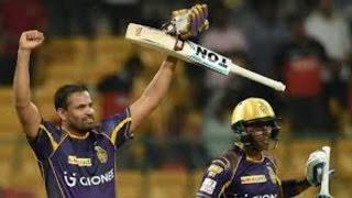 IPL 2016 | Royal Challengers Bangalore vs Kolkata Knight Riders | Yusuf Pathan &Russell Help KKR Win