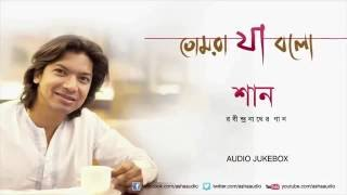 Tomra Ja Bolo | Shaan | Rabindra Sangeet | Audio Jukebox
