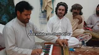 Pashto New Song HD 1080p 2017 ~Nazir mahmad~