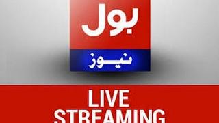 Bol News Pakistan
