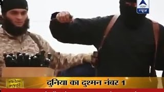 Vyakti Vishesh: Know the story of world's most powerful terror organisation, ISIS