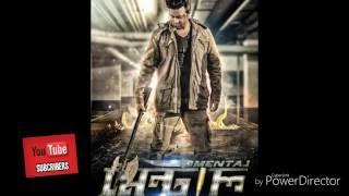 Mental 2016 Bangla Movie | Shakib Khan | Tisha