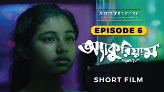 Aquarium (অ্যাকুরিয়াম)  | Episode 6: Projonmo Talkies | Bangla Short Film