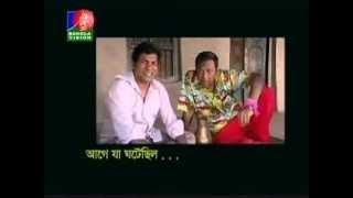 Bangla Natok Harkipta Part 89 www.Addamoza.com