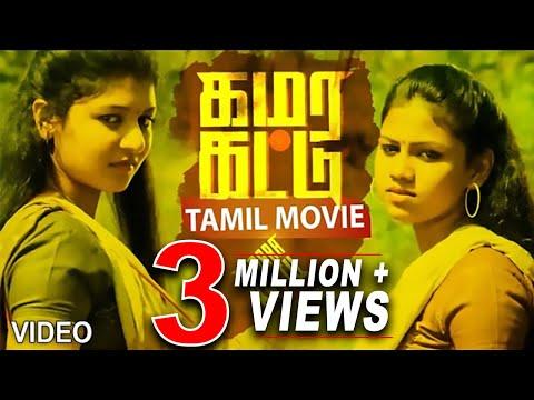 Xxx Mp4 Kamara Kattu Full Tamil Movie Sriram Manishajith Ajmal Khan Tamil Cinema Junction 3gp Sex