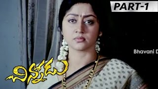 Chinnodu Full Movie Part 1 || Sumanth, Charmi Kaur