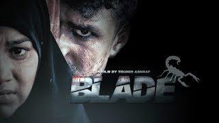 KIT   কীট   Blade   Musfiq R. Farhan   Parsa Evana   Touhid Ashraf   Bannah