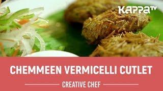 Chemmeen Vermicelli Cutlet - Creative Chef - Kappa TV