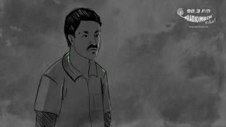 Ek Purani Kahani| Ab aur kehne ki zarurat nahi [Full Story] | Saadat Hasan Manto