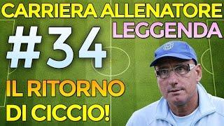FIFA 17 CARRIERA ALLENATORE - Ciccio Graziani [#34] Gol dell'Ex