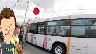 Cara Naik Bis di Jepang. Yaelah Gitu doank!