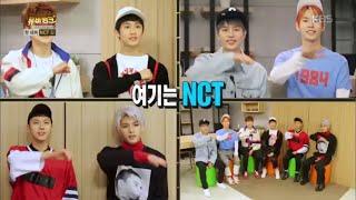 뮤비뱅크 스타더스트2 - 핫 데뷔 - 2016 유망주! 'NCT U' 첫 단독 인터뷰 1. 20160419