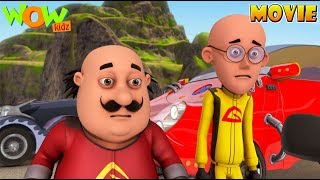 Motu Patlu 36 Ghantey Race Against Time - Motu Patlu Movie - ENGLISH, SPANISH & FRENCH SUBTITLES!