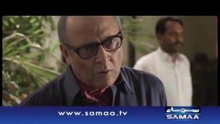 Maalik film banned across Pakistan - 28 April 2016