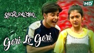 GORI LO GORI | Masti Song | Md. Ajiz | SARTHAK MUSIC