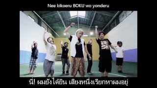 [Thai Sub] Itou Kashitarou - START