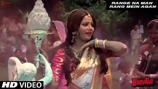 Range Na Man Rang Mein Agan   Kishore Kumar, Asha Bhosle   Bandie   Shyamal Mitra